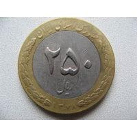 Иран 250 риалов 1999 г.