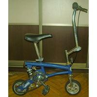 Велосипед эксклюзивный Mini Bike. Раритет!