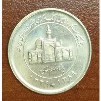 """Иран, 2000 риалов 2010, юбилейная """"50 лет Центральному банку Ирана"""""""