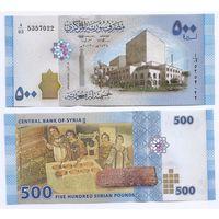 Сирия 500 фунтов образца 2013 года UNC p115