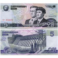 Северная Корея. 5 вон (образца 2002 года, P58, UNC)