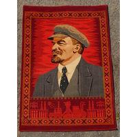 Большой редкий ковер с В.И. Ленином Бесплатная ОТПРАВКА!