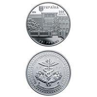 G Украина 2 гривны 2016 г. Львовский торгово-экономический университет Ni