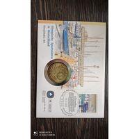 10 марок ФРГ ОЛИМПИАДА