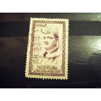 1956 Французская колония Марокко султан Мухамед 5 (1-2)