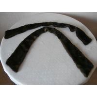 Воротник норка 3 штуки, длина 110 - 115 см., ср. ширина 9 см.