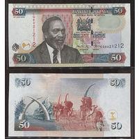 Распродажа коллекции. Кения. 50 шиллингов 2010 года (P-47е - 2004-2010 Issue)