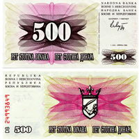 Босния и Герцеговина 500 динаров  1992 UNC