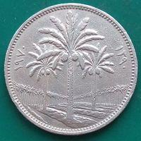 50 филсов 1970 ИРАК