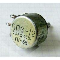 Резистор переменный проволочный ПП3-12 (ассортимент)