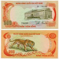 Южный Вьетнам. 500 донгов (образца 1972 года, P33, UNC)