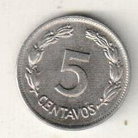 Эквадор 5 сентаво 1946