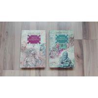 "Книга Ирвинг Стоун ""Муки и радости"""