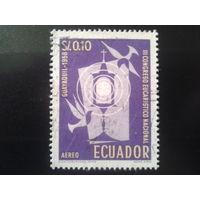 Эквадор 1958 конференция, фонарь, птицы