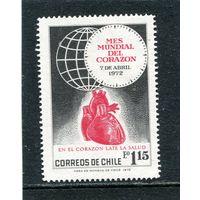Чили. Всемирный день здоровья. Берегите сердце