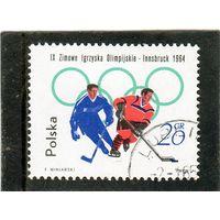 Польша. Mi:PL 1457. Хоккей. Серия: Олимпийские игры 1964 - Инсбрук.