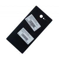 Задняя крышка Sony D2303 / D2302 (Xperia M2 / M2 Dual)