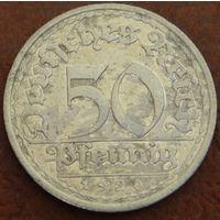 209**  50 пфеннигов 1920 А Германия