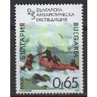 25-я Болгарская-Арктическая экспедиция