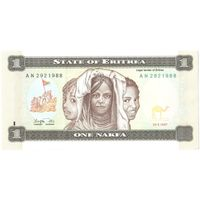 YS: Эритрея, 1 накфа 1997, P# 1, UNC