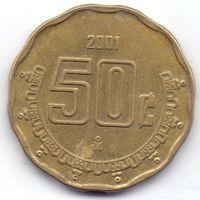 Мексика,  50 сентаво 2001 года