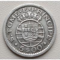 Сан-Томе и Принсипи 5 эскудо 1951, серебро