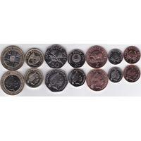Гернси - Набор 7 монет - 1998 2012 - UNC