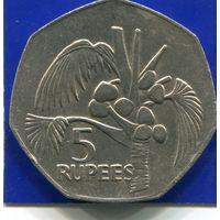 Сейшельские острова 5 рупий 1977