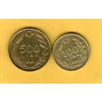Турция 500 и 100 лир 1998г.