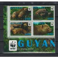 Гайана WWF Дикие собаки 2011 год чистая полная серия в квартблоке