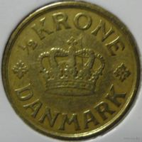 Дания 1/2 кроны 1924 года. Буквы HCN. Редкая!
