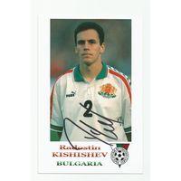 Radostin Kishishev(Болгария). Фотография с живым автографом #2