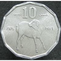 Сомали 10 сенти 1976 КМ#25 ФАО