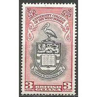 Британская Гвиана. Открытие Вест-Индийского колледжа. 1951г. Mi#196.