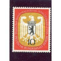 Западный Берлин. Герб, 10pf