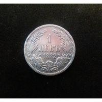 Болгария 1 лев 1882 г.