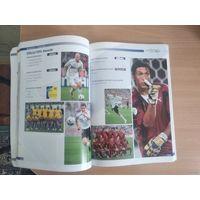 Report and Statistics.2006 FIFA World Cup Germany 9 june-9 july 2006.Официальный статистический отчёт(обозрение)FIFA.286 страниц.