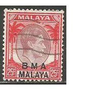 Малайя. Британская военная администрация. Король Георг VI. Пальмы. 1945г. Mi#10.