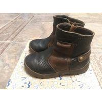 Ботинки Shagovita размер 26