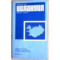 Большая карта Исландия.