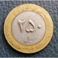 Иран. 250 риалов. Большая распродажа коллекции