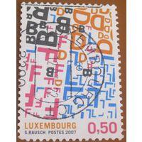Люксембург No 8