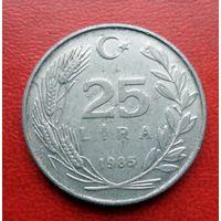 25 лир 1985 года Турция - из коллекции