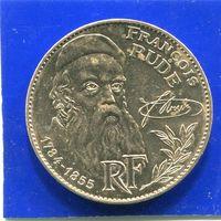 Франция 10 франков 1984 , 200 лет со дня рождения Франсуа Рюде