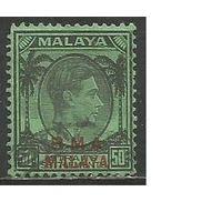 Малайа(Британская Военная Администрация). Король ГеоргVI. 1945г. Mi#11.