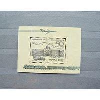 Распродажа ! Чистые почтовые марки СССР . 1987 г.