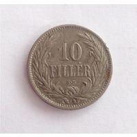 10 филлеров (геллеров) 1908 Венгрия Австро-Венгерская империя