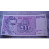 Югославия. 500 динар 1992г. АC7037946  состояние. распродажа