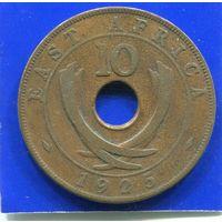 Британская Восточная Африка 10 центов 1925