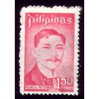 1 марка 1973 год Филиппины 1079